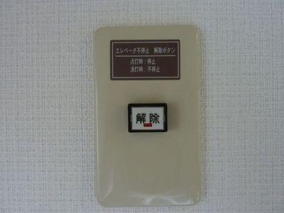 P1080583_r