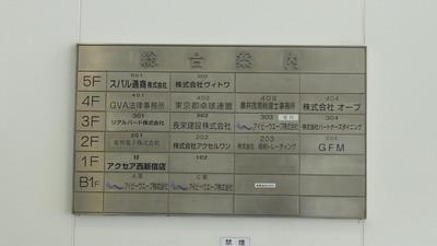 P1290985_r