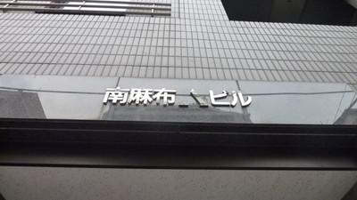 P1320787_r